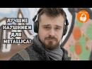Beyerdynamic DT 240 PRO Обзор идеальных $100 х наушников в 5 ти актах