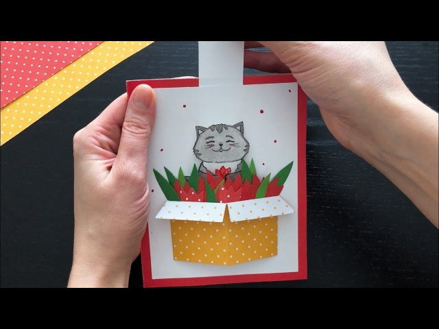 Interactive card tutorial. Surprise slider card for Birthday or Mother's day