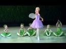 Geliu pasaka N Juskos baleto mkl Kaunas