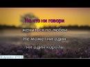 Пугачева Алла Все Могут Короли Караоке версия Full HD