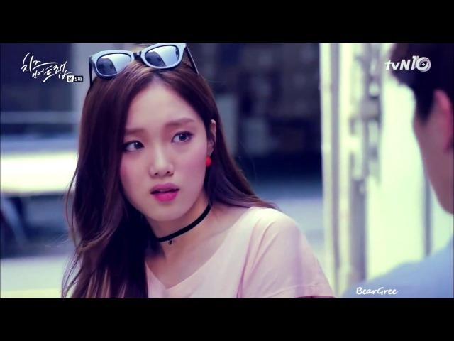 Клип к дораме Сыр в мышеловке Cheese in the Trap Ли Сон Гён Lee Sung Kyung