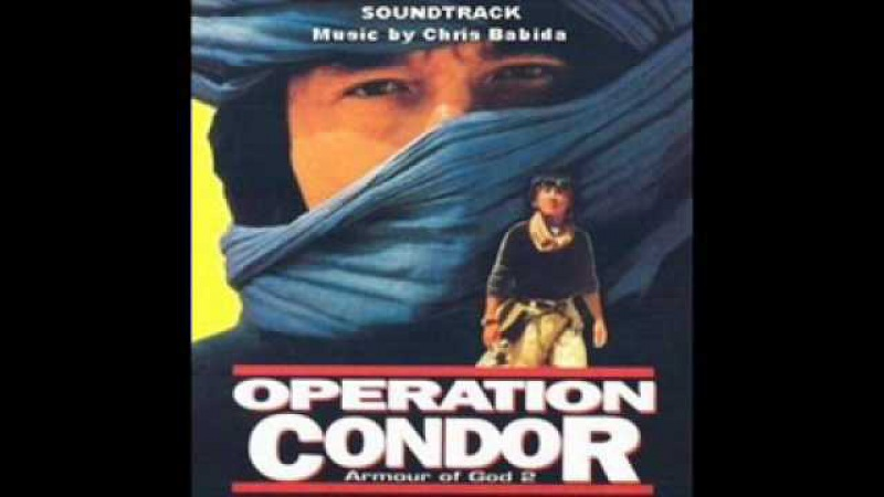 Operation Condor Soundtrack - End Title
