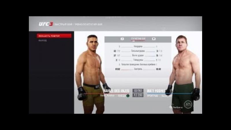 JFL 3 WELTERWEIGHT Matt Hughes Bazan_ODF vs Rafael Dos Anjos Yuras_Karabas