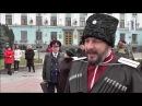Первый Всекрымский Сход Казачьего народа.10 марта 2018 года, г. Симферополь.
