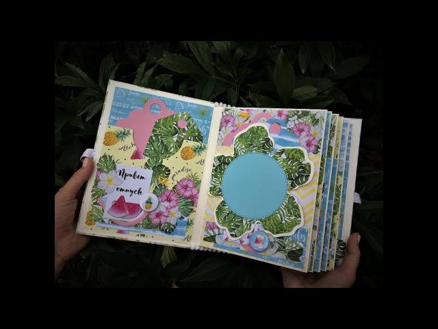 ScanNCut Мини альбом Скрапбукинг мастер класс Aida Handmade
