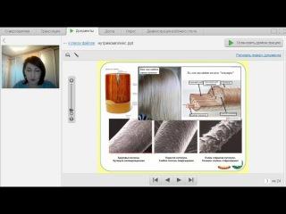 Программа восстановления волос и ногтей Нутрикомплекс (Людмила Иванова)
