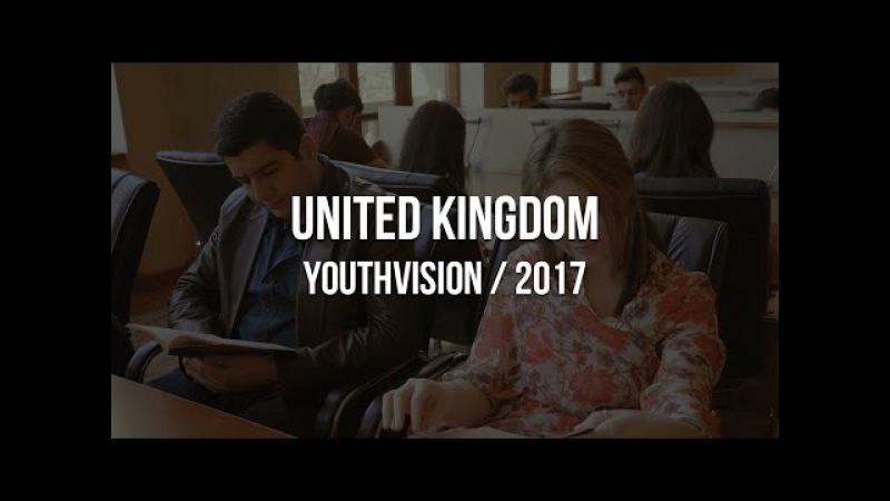 United Kingdom - Youthvision 2017 (Postcard)
