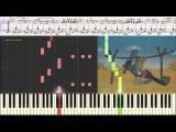Lambada - Kaoma (Ноты, фортепиано, баян) (piano cover)