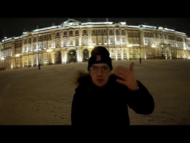 Tzar Vasilich - Да будет Свет, да сгинет Мрак-2!
