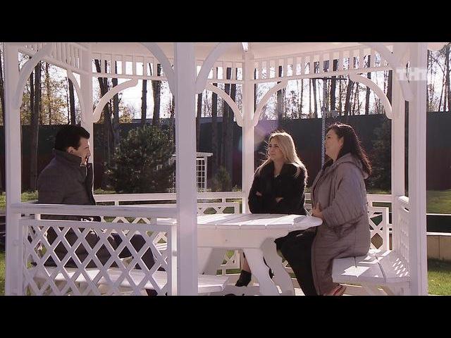 Дом-2. Lite • 60 сезон • ДОМ-2 Lite 4557 день Дневной эфир (31.10.2016)