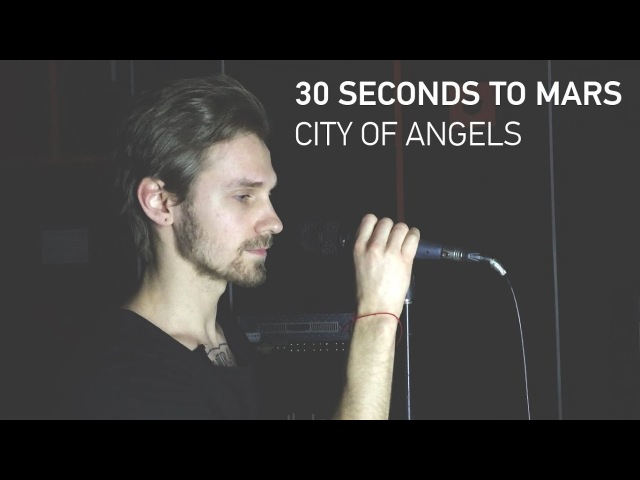 30 Seconds To Mars City Of Angels Alex Orlov Cover
