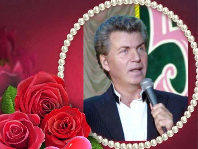 Ярослав Евдокимов. Песня любви моей