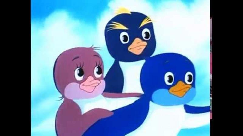 Приключения пингвинёнка Лоло 3 серия