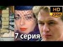 Утесов. Песня длиною в жизнь (7 серия из 12) Россия, биография, музыка, 2006