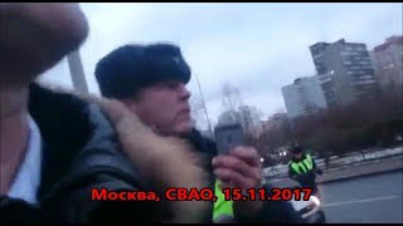 В Москве инспекторы ДПС СВАО придушили пешехода (сохранилась запись с перископа)