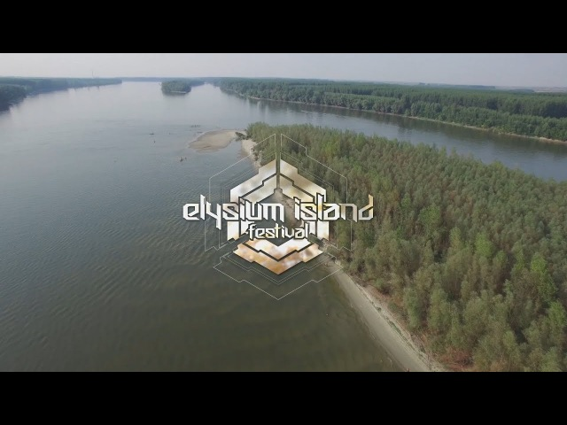 Elysium Island Festival 2017 (Official aftermovie)