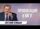 Евгений Спицын Иудейская кипа выше закона
