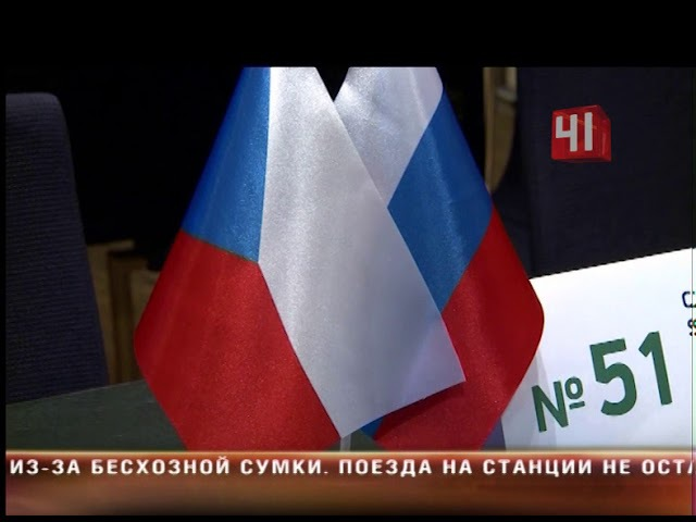 Милош Земан в Екатеринбурге