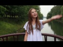 Stefania Sokolova - Mama  (Official Video - Junior Eurovision 2017 Belarus Selection)