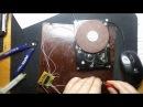 Регулятор для HDD двигателя
