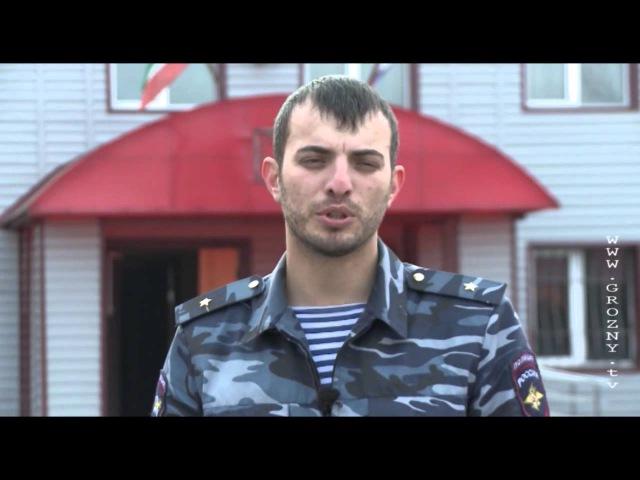 Не ради слова. Мусаев Тимур сотрудник Шалинского РОВД погибший при исполнении служебного долга