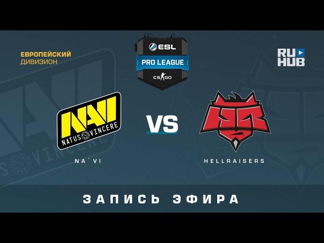 Na`Vi vs HellRaisers - ESL Pro League S7 EU - de_overpass [yXo, Enkanis]