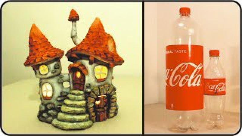 ❣DIY Fairy House Inn Using Coke Plastic Bottles❣