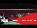Play Of The Day YONEX All England Open 2018 QF BWF 2018