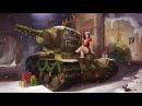 🍓Стрим World of Tanks 🍓16 - ВОЙНА И ЛЮБОВЬ!