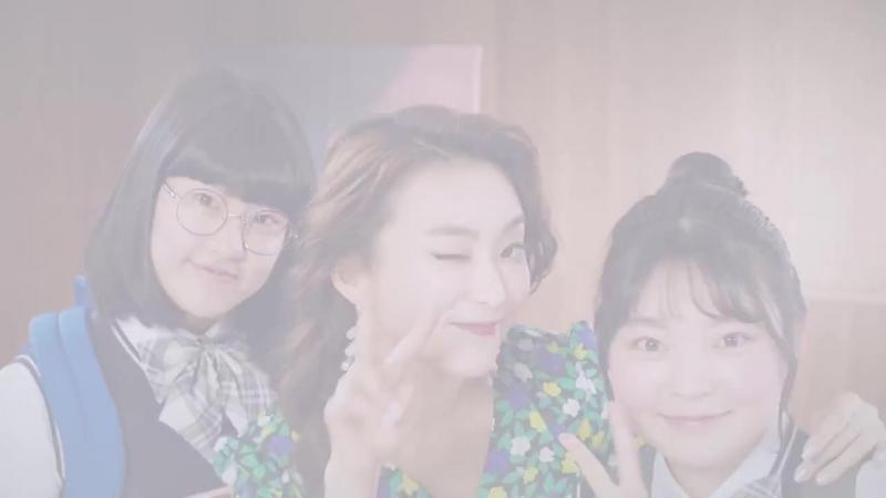 윤보라 (Yoon Bora) X ROMISTORY CM 3rd