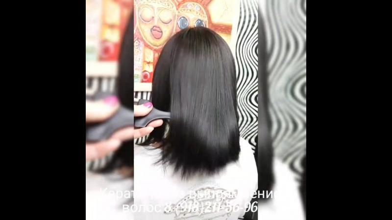 Бразильское выпрямление волос, гидрозаряд волос в Краснодаре
