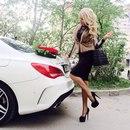 Екатерина Смирнова фото #12