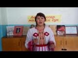 Библиотекарь Ик-Вершинской сельской библиотеки