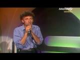 Alain Souchon - Banale Song, Variete