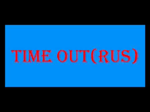Time Out(Rus)-Prometey(1988).wmv