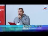 Мастер-класс по КВН провел Эдуард Атанов на смене Будущее начинается сегодня