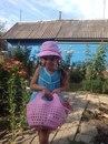 Катерина Шрамко фото #28