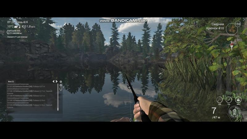 FishingPlanet 2018-03-10 17-36-47-601
