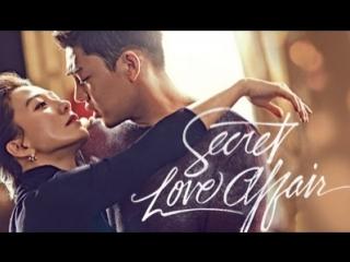 Secret Love Affair_EP_14_DoramasTC4ever