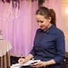 Maria Myshova