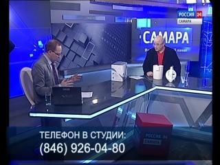 Ионизатор воды aQuatorSilver+ на Россия 24 Самара с Евгением Данко.