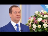 Медведев поздравил россиянок с 8 марта