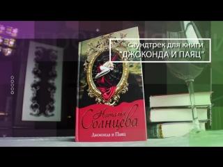 Андрей Гучков - OST