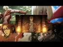 Вторжение Гигантов Shingeki no Kyojin 1 сезон 16 20 серия Озвучка