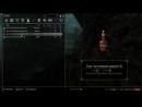 [GamesEveryDay] SKYRIM THE JOURNEY №1 ИДЕАЛЬНЫЙ СКАЙРИМ