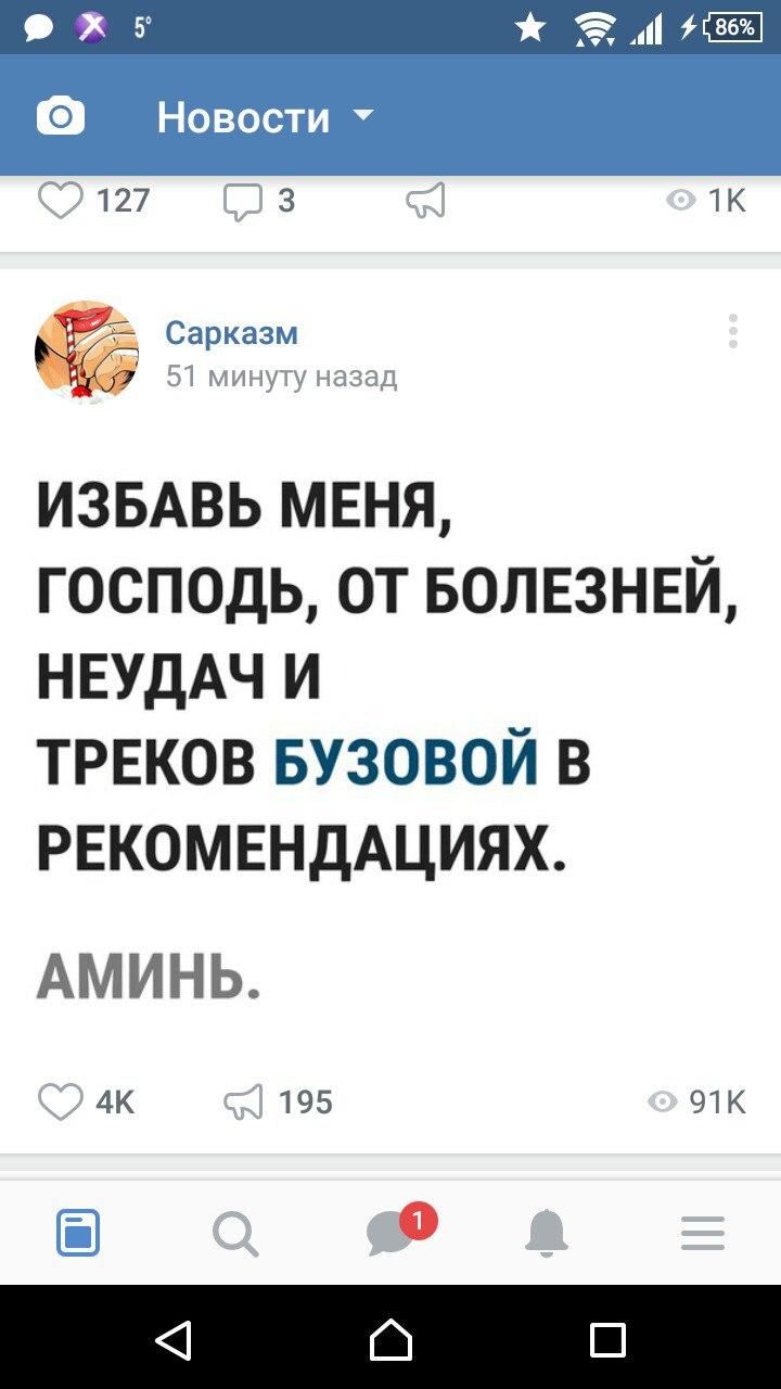 https://pp.userapi.com/c840126/v840126156/45791/AYb1S7Mqd2E.jpg