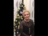 Поздравление от народной артистки России Екатерины Шавриной с Новым 2018 Годом! #шаврина #shavrina #happynewyear #новыйгод Екат