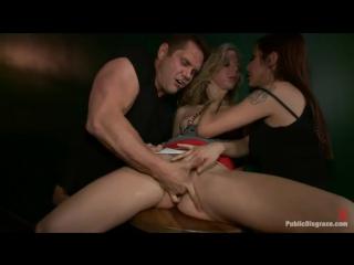 Публичное Унижение Princess Donna Dolore Nacho Vidal Chastity Lynn BDSM Hadcore Public Bondage Domination