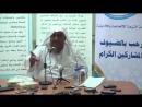 الشيخ إبراهيم المحيميد الخوارج يتركون الكتاب والسنة ويستدلون بسحابة على شكل الله أكبر على تصحيح أفعالهم!