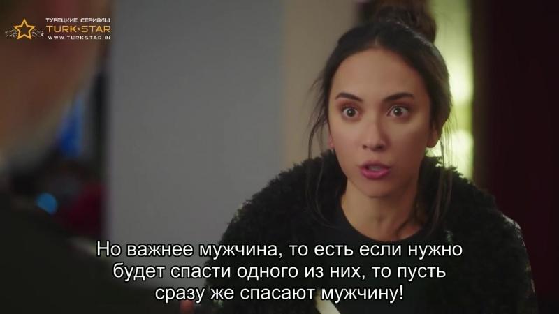 Маленькие Преступления 2 фраг к 17-ой серии (русские субтитры)